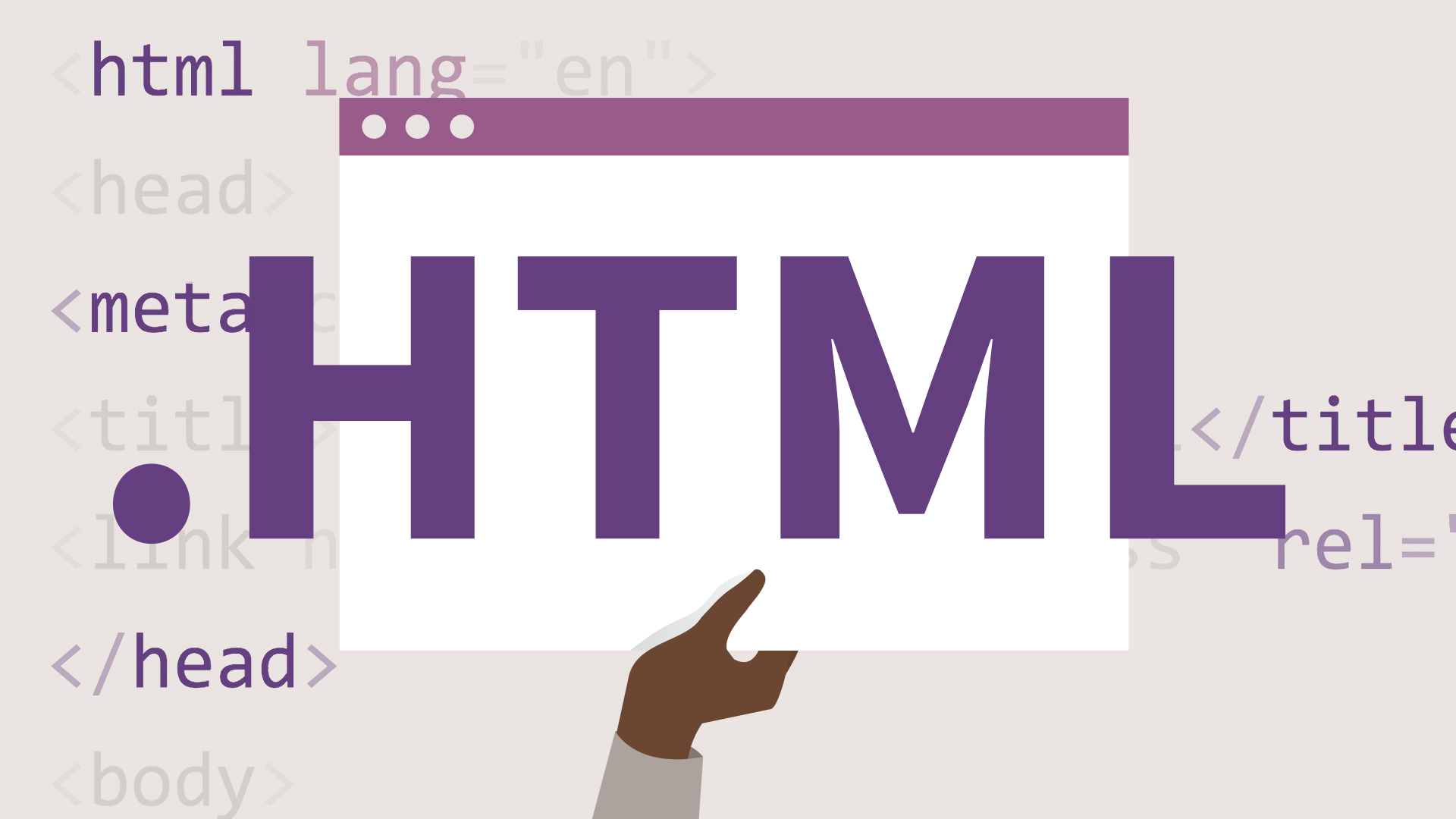 آموزش HTML