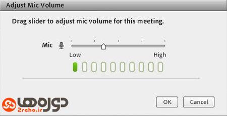 تنظیم صدای میکروفون در Adobe Connect