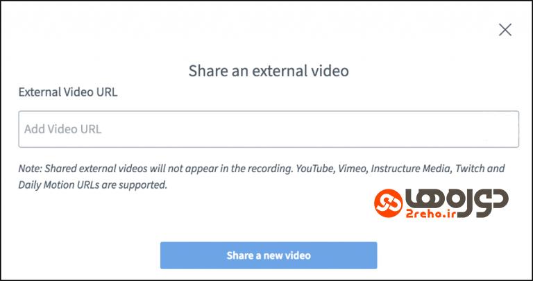 وارد کردن لینک ویدئو