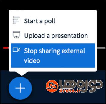 قطع ویدئو در حال پخش