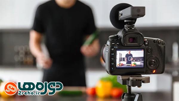 ساخت ویدئوی آموزشی چه مزایایی دارد؟